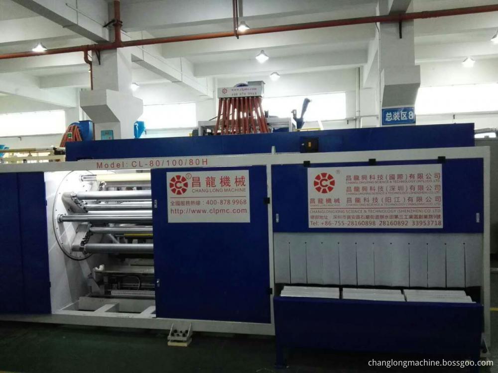 3 layer cling film making machine