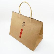 Handtaschenverpackung aus Kraftpapier