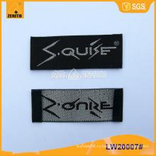 Этикетки с тканой одеждой LW20007