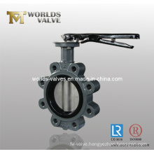 Lug Butterfly Control Valve with CE&ISO Approved (D7L1X-10/16)