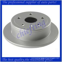 MDC1399 DF4557 96219485 for daewoo leganza brake disc rotors