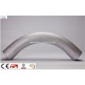 ASME B16.9 Стальные фитинги для стыковой сварки углов