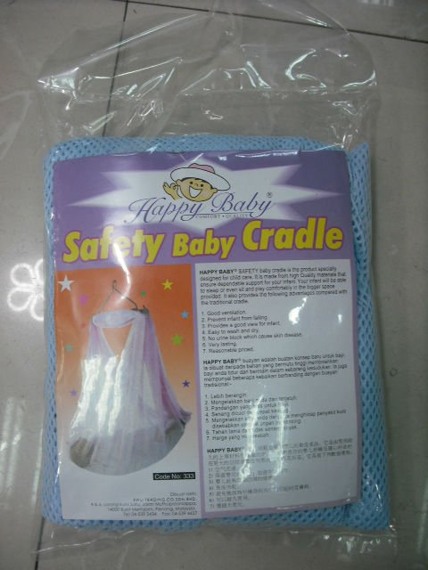 OPP bag for baby hammock inner package