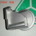 VG1540070006 Piezas del motor diesel del asiento del filtro de aceite Howo