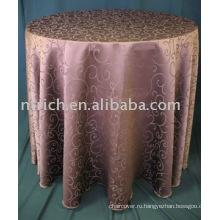 Свадебные ткани жаккард таблицы