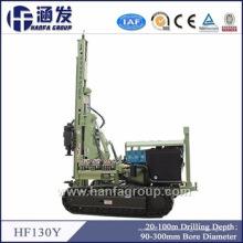 Hf130y perforación de pozos de agua a la venta