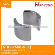 Высокое качество N42 дуги неодимовый магнит Китай поставщиком