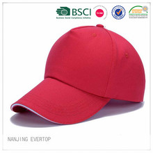 Cheap Adult Cotton Twill Promotional Cap