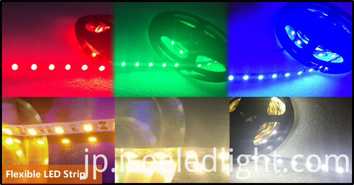 ? led strip 05