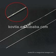 Промотирование тонкой ювелирной цепочки стерлингового серебра 925 пробы