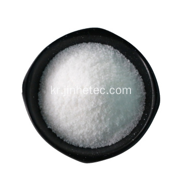 WaterTreatment 응집제 PAMPolyacrylamide 양이온 음이온