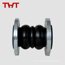 Forged steel flange dboule sphere flexible EPDM rubber expansion joint