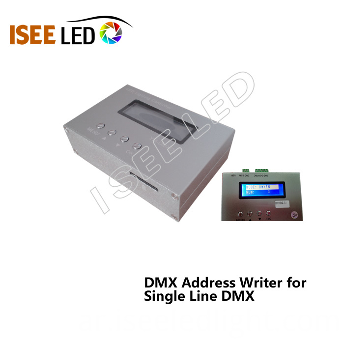 dmx led light writer