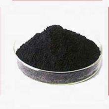 Acid Black 194 (Acid black MSRL)Used in the pantyhose, socks, Wool, Nylon, Silk Dyeing, Leather Dyeing