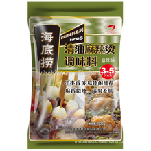 Haidilao Edible Vegetable Oil seasoning for Malatang great brand