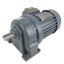 220v vertical type AC geared motors