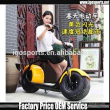 60в 800Вт citycoco большой два колеса электрический самокат для продажи
