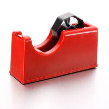 Red Packing Tape Dispenser