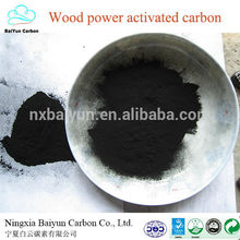 wood powdered activated carbon price per ton for pharmaceutical