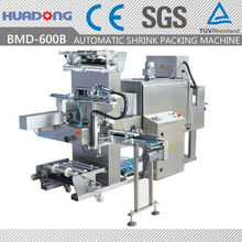 Automatic Boxes Heat Shrink Thermal Contraction Wrapping Machine