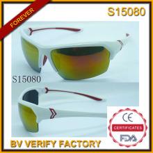 Sonnenbrille 2015 die meisten Cool Sport Sonnenbrille mit kostenlose Probe (S15080)