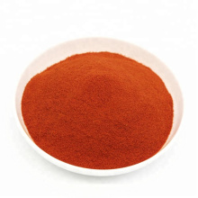 Spray dried tomato powder with high lycopene