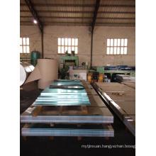 6061 Alloy Aluminum Plate