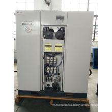 Dental Silent Air Compressor Price