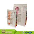 Напечатанные Таможней Еды Упаковывать Resealable Застежки-Молнии Стоят Вверх Gusset Стороны Бумаги Kraft Квадратный Нижний Мешок