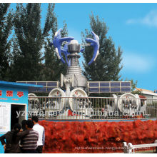 Amusement Park equipment /Amusement Park equipment space storm factory