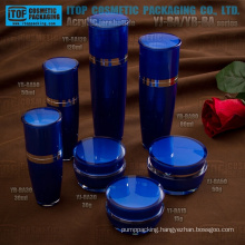 Factory outlets color customizable wholesale good quality high end lotion bottle and cream jar packaging cosmetic