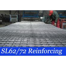 SL62 / SL72 Армирующая квадратная стальная сетка