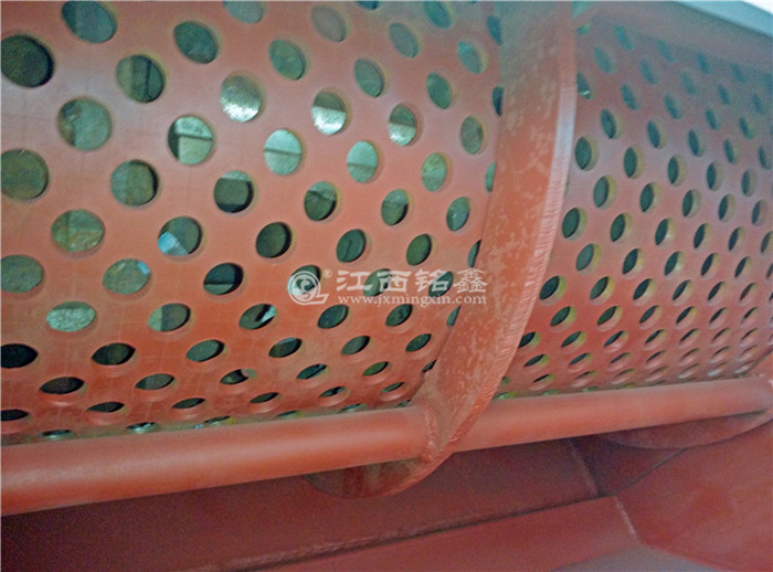 Plastic Shredder Machine parts_