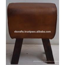 Кожа Османской стул