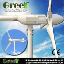 Moinhos de vento de geração elétricos de 1kw RPM baixos para vendas