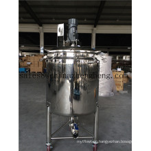 Stainless Steel Tank for Mixing