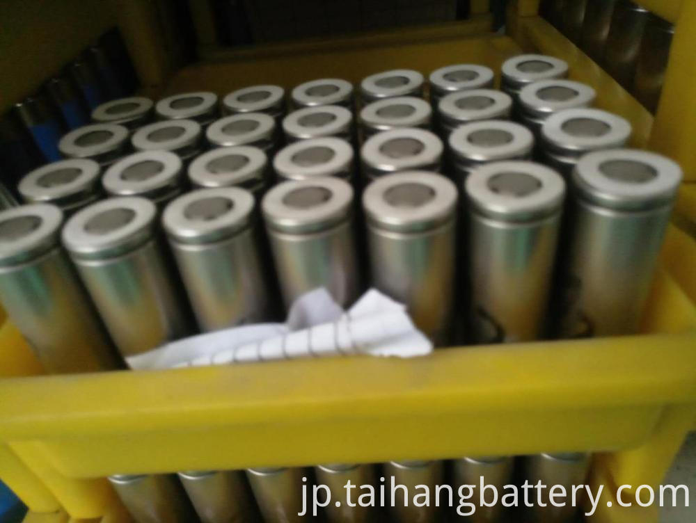 26650 Lithium Battery1
