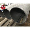 Carbon Steel Dingin Diambil DOM Steel Tube