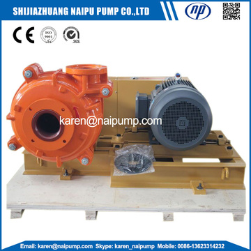 DCZ drive 15KW Coal Washing Slurry Pumps