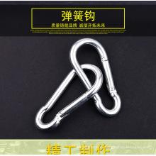 Стальная легированная пружинная крюк карабина