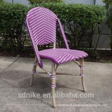 DC- (143) Chaise moderne en bambou en rotin / fauteuil à manger violet