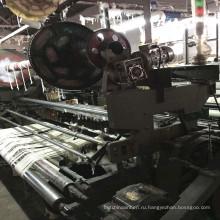 Reed Space 190 для бывшей в употреблении Terry Rapier Loom