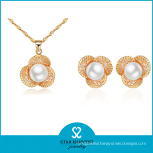 Chunky Antique Gold Plating Silver Jewellery Set (J-0044)