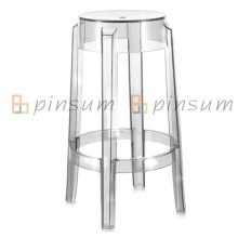 PC Ghost Bar Stool-Middle
