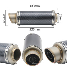 51mm Universal Carbon Fiber Motorcycle Modified Scooter Yoshimua Exhaust Muffler Pipe GSXR CBR250 CB400 CB600 YZF