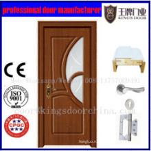 2017 новые популярные ПВХ деревянные двери