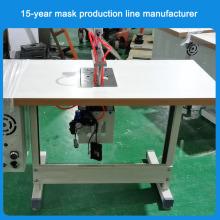 Ultrasonic Mask Machine Face Mask Welding Machine Flat Mask Spot Welding Machine