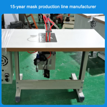 Ultrasonic Mask Machine Face Mask Welding Machine Flat Mask Spot Welding Machine