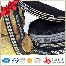 Customized nylon textile jacquard printed elastic tape for underwear