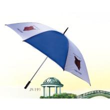 Advertising Umbrella (JY-191)